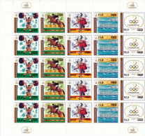 TURKMENISTAN - 1993 - Mi 25-29b - BARCELONA OLYMPIC GAMES - IMPERFORATED ON RIGHT- FULL SHEET - MNH ** - Turkmenistan