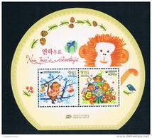 KR1588 Korea 2015 Chinese Lunar New Year Of The Monkey 2016 Bingshen New Stamp Sheets 1 - Korea (Zuid)
