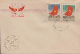 N.VIETNAM 1960  FDC  WORKERS PARTY  Réf  60 C - Viêt-Nam