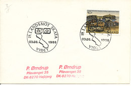 Iceland Cover Videy 3-8-1986 Special Postmark Single Franked - 1944-... Repubblica