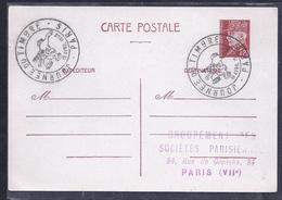 Entier Postal Petain Journee Du Timbre 1942 Paris - Entiers Postaux