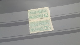 LOT 395990 TIMBRE DE FRANCE NEUF** N°78    DEPART A 1€ - Mint/Hinged