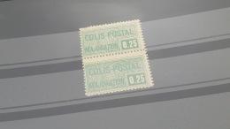 LOT 395990 TIMBRE DE FRANCE NEUF** N°78    DEPART A 1€ - Paketmarken