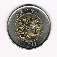 &   ETHIOPIE  1 BIRR 2010 ( 2002 ) - Ethiopie