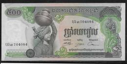 Cambodge - 500 Riels - Pick N°16 - NEUF - Cambodge