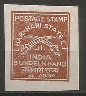 Charkhari - 1912-40 Crossed Swords 1/2a Unused (see Description) - Charkhari