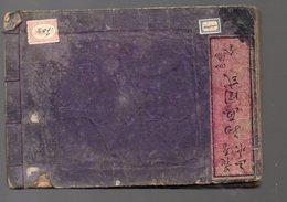 (Japon) Carnet De 50pp De Dessins Avec Indications En Japonais... (PPP8498) - Livres, BD, Revues