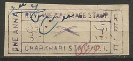 Charkhari - 1921-2 Crossed Swords Imperf 1a Used (see Description) - Charkhari