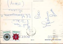 Singapore, 2 Francobolli Val. 35c. + 5c. Su Cartolina - Singapore (1959-...)