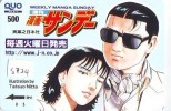 CARTE PREPAYEE JAPON * MANGA * WEEKLY  (8724) JAPAN PREPAID CARD * COMIC *  MOVIE * CINEMA * - Kino