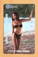 Japon Japan Phonecard / Woman Femme Frau / - Personen