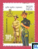 India Stamps 2017, 3 Kumaon, Rifles, Military, MNH - Other