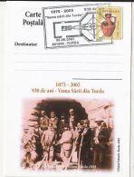 MINERALS, TURDA SALT MINE, SALT CUSTOM, SPECIAL POSTCARD, 2005, ROMANIA - Mineralen