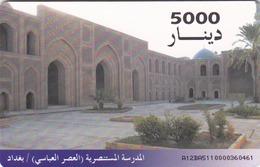 IRAQ - Mustanseri School GEM5 (Black), 5,000 Iraqi Dinar, Mint (without Blister) - Iraq