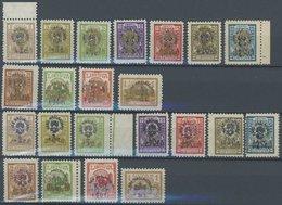LITAUEN 246-67 **, 1926, Kriegsinvaliden Und Waisenhäuser, Normale Zähnung, 2 Postfrische Prachtsätze, Mi. 200.- - Litauen