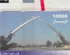 IRAQ - Victory Arc GEM5 (Red), 10,000 Iraqi Dinar, Mint - Irak