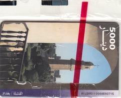 IRAQ - The Church GEM5 (Black), 5,000 Iraqi Dinar, Mint - Irak