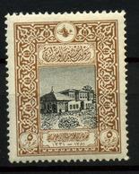 2561- Turquía Nº 505 - Turkey