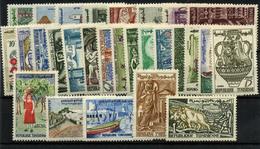 2562- Túnez Nº 471/96 - Tunisia (1956-...)