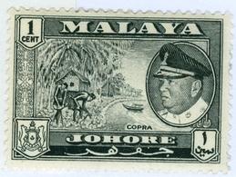 MALESIA, STATI FEDERALI, JOHORE, COMMEMORATIVO, SULTAN ISMAIL, 1960, FRANCOBOLLI NUOVI (MLH*) Michel 143   Scott 158 - Johore