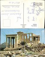 563583,Athen Greece The Erectheion Tempel - Griechenland