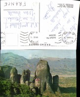 563594,Meteores Les Rochers Greece - Griechenland