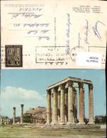 563598,Athen Athenes Jupiter Tempel Temple De Zeus Olympien Greece - Griechenland