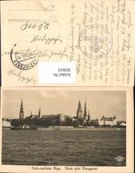 563610,Riga Skats Pari Daugavai Feldpost 3. Sturm-Geschütz-Ersatz-Abteilung 200 - Lettland