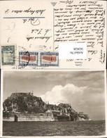 563628,Corfu Citadelle Korfu Greece - Griechenland