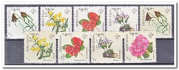 Bhutan 1967, Postfris MNH, Flowers - Bhutan
