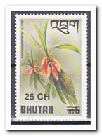 Bhutan 1978, Postfris MNH, Flowers, Overprint ( A Little Yelowish ) - Bhutan