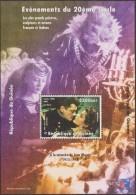 Guinée 1998. Evénements Du 20ième Siècle. Cinéma. Jean Marais - Cinema