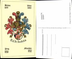 563697,Studentica Studentika V. D.St. Sudetia München Wien - Schulen