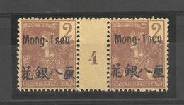 Mont- T.Seu_ Indochine _ Millésimes  Surchargé  (1904 ) N° 18 - Mong-tzeu (1906-1922)