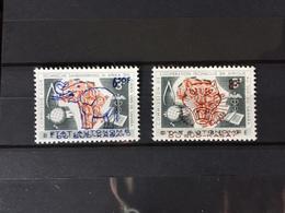 South Kasai - 16/17-Dr - Inverted Overprint - Elephant & Leopard - 1961 - MNH - South-Kasaï