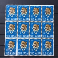 "South Kasai - 21C - Block Of 12 With Overprint On Both Side - ""Pour Les Rapatriés"" - 1961 - MNH - Scarse - South-Kasaï"