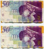 RC 8703 ISRAEL 2x BILLET DE 50 SHEQALIM = 100 SHEQALIM - Israel