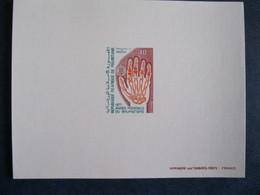 Epreuve De Luxe 1977 MAURITANIE 371** Année Mondiale Du Rhumatisme Medecine - Mauritanië (1960-...)