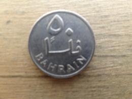 Bahrain  50  Fils  1965  Km 5 - Bahrain