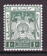 Malaya Kelantan 1911 One Cent Yellow Green Mounted Mint Stamp. - Kelantan