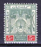 Malaya Kelantan 1911 Five Cent Green And Red/yellow Mounted Mint Stamp. - Kelantan