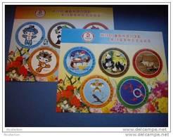 Korea 2007 - 2 M/S 2008 Summer Olympic Games Olympics Beijing Sports Panda Fish Animals Stamps CTO Mi BL67 SG MS N4701 - Verano 2008: Pékin
