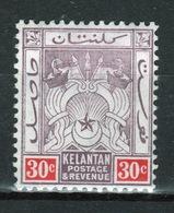 Malaya Kelantan 1911 Thirty Cent Dull Purple And Red Mounted Mint Stamp. - Kelantan