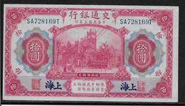 Chine - 10 Yuan - Pick N°118o - SPL - Chine