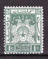 Malaya Kelantan 1921 One Cent Dull Green Mounted Mint Stamp. - Kelantan