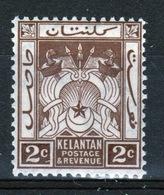 Malaya Kelantan 1921 Two Cent Brown Mounted Mint Stamp. - Kelantan