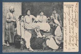 Egypt - Rare - 1904 - Vintage Egyptian Postal Card - ( Arab Singers ) - Egypt