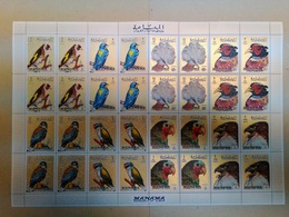 P1467 !!! GOLD MANAMA FAUNA BIRDS 1BIG SH FOLDED IN HALF MNH - Other