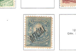 Argentina Official 1884/87 Ovpr. Black. Scott.O 6+Used  See Scan On Scott.Page - Servizio
