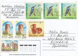 Belarus 2000 Minsk Kingfisher Pottery Tower Castle Cover - Wit-Rusland